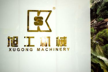 China Guangzhou Xugong Machinery Parts Firm company profile