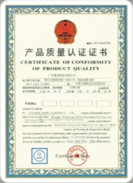 China Guangzhou Xugong Machinery Parts Firm Certification